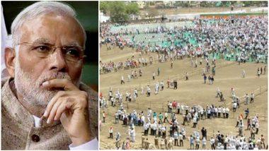 PM Modi in Wardha: पंतप्रधान नरेंद्र मोदी यांच्या वर्धा येथील सभेवेळी मैदान अर्ध रिकामं; राजकीय वर्तुळात वाऱ्याची दिशा बदलल्याची चर्चा