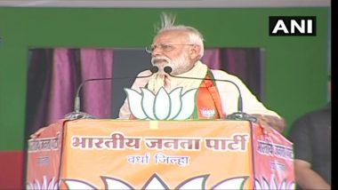 PM in Wardha: शरद पवार यांची राष्ट्रवादी काँग्रेस पक्षावरील पकड कमी झाली, अजित पवार यांचे वर्चस्व वाढतंय: नरेंद्र मोदी