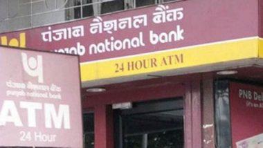 ATM Fraud: पंजाब नॅशनल बँकेत तब्बल 61 खातेदारांची ATM च्या माध्यमातून फसवणूक; असे ठेवा आपले पैसे सुरक्षित