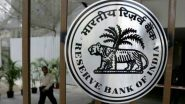 RBI ने सहकारी बँक लिमिटेडला ठोठावला 79 लाख रुपयांचा दंड, जाणून घ्या ग्राहकांवर काय होणार परिणाम