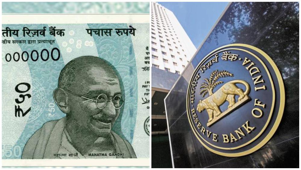 RBI कडून 50 रुपयांची नवी नोट चलनात, गव्हर्नर शक्तिकांत दास यांची स्वाक्षरी