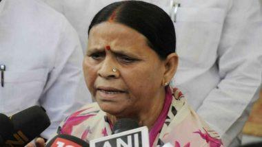 लालू प्रसाद यांना विष देऊन मारण्याचा भाजप सरकारचा डाव; राबडी देवी यांचा आरोप