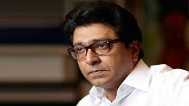 Gulabrao Patil on Raj Thackeray: 'मागणी करणं सोपं आहे'; गुलाबराव पाटील यांचा राज ठाकरे यांना टोला