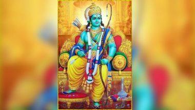 Happy Ram Navami 2019: राम नवमीच्या शुभेच्छा देण्यासाठी '6' ग्रिटिंग्स; WhatsApp, Facebook Messenger च्या माध्यमातून नक्की शेअर करा