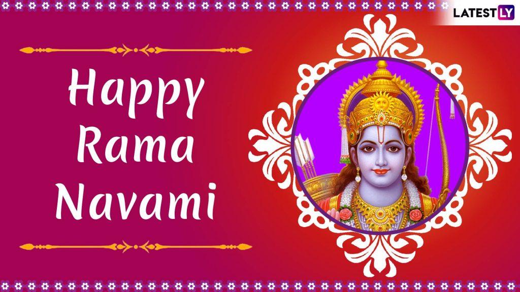 Rama Navami 2019: 'राम नवमी'च्या शुभेच्छा WhatsApp, Facebook Status च्या माध्यमातून देणारी खास मराठी, इंग्रजी भाषेतील SMS, Wishes, Quotes, Images आणि  शुभेच्छापत्र