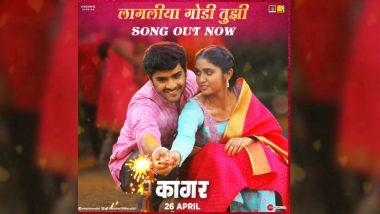 Video: रिंकू राजगुरु हिच्या 'कागर' चित्रपटातील पहिलं गाणं You Tube वर प्रदर्शित