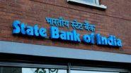 खुशखबर! SBI बँकेचे कर्ज .10 टक्क्यांनी स्वस्त, आजपासून लागू होणार नवीन व्याजदर