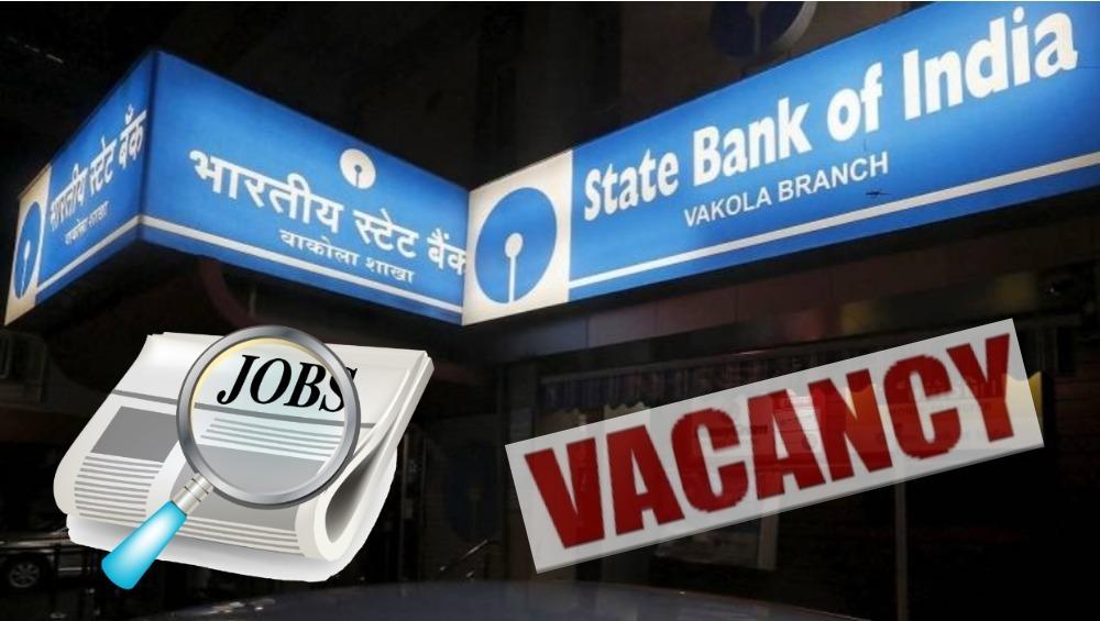 SBI Recruitment 2019: स्टेट बँक ऑफ इंडिया भरणारProbationary Officer पदासाठी 2000 जागा; सरकारी नोकरीची मोठी संधी