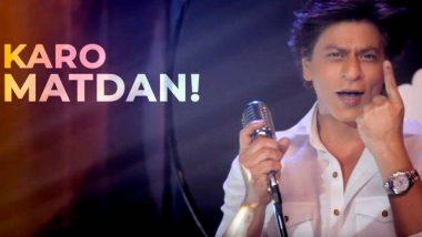 Loksabha Elections 2019: शाहरुख खान म्हणतो करो मतदान, मोदींचं आवाहन स्वीकारत किंग खान ने बनवला म्युजिक व्हिडीओ (See Video)