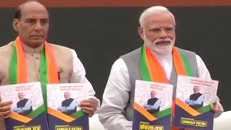 BJP Manifesto 2019: लोकसभा निवडणूक 2019 साठी भाजपाचा जाहीरनामा 'संकल्पपत्र' म्हणून जाहीर; राम मंदीर, शेतकरी पेन्शनसह तरूणांना खूष करण्यासाठी 75 संकल्पांची घोषणा
