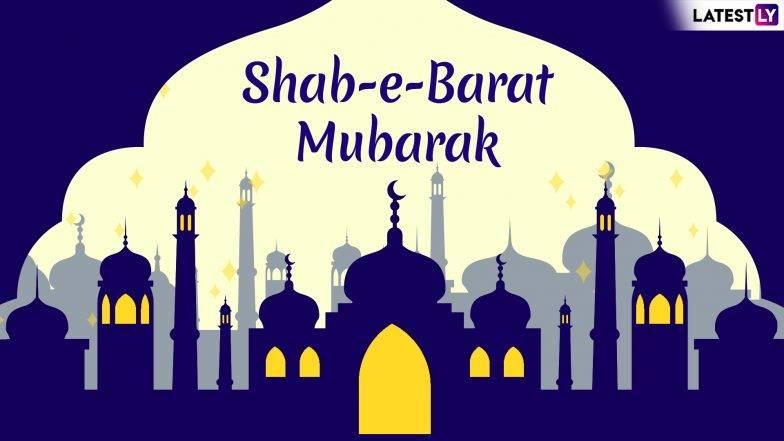 Shab e Barat 2019 Date: मुस्लिम बांधवांसाठी 'शब-ए-बारात' ची रात्र का महत्त्वाची असते?