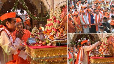 नागपुर: पोद्दारेश्वर राम मंदिरात मुख्यमंत्री देवेंद्र फडणवीस आणि नितीन गडकरी यांची राम नवमी निमित्त उपस्थिती, रथ खेचून शोभायात्रेची शान वाढवली