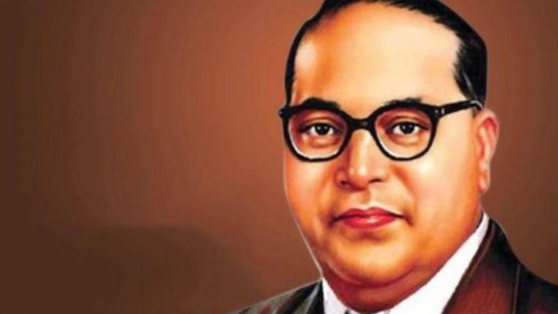 Dr. Babasaheb Ambedkar Jayanti 2019: भारतीय राज्यघटनेचे शिल्पकार डॉ. बाबासाहेब आंबेडकर यांच्याबद्दल काही गोष्टी
