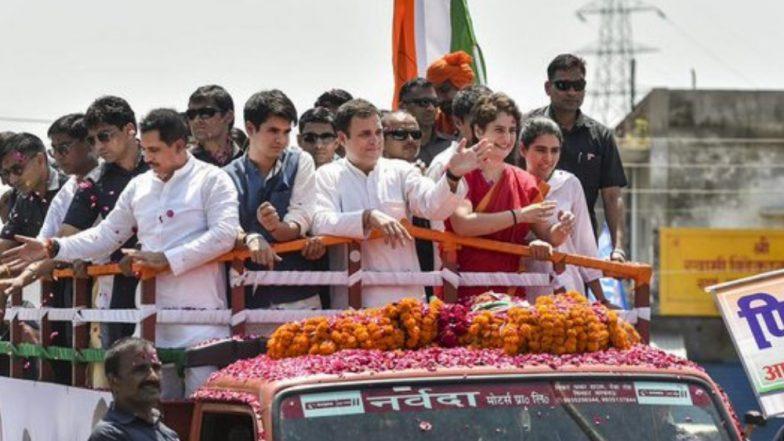 Lok Sabha Elections 2019: राहुल गांधी यांच्या जीवाला धोका असल्याचा नेत्यांनी लावला आरोप, गृह मंत्रालयाने दिले उत्तर