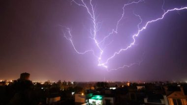 Pune Lightning Strikes: खळबळजनक! बारामती तालुक्यात अंगावर वीज कोसळल्याने दोघांचा मृत्यू, एक जण गंभीर जखमी