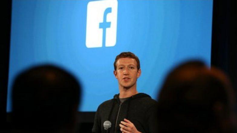 फेसबुक कंपनीने मार्क झुकरबर्गच्या सुरक्षिततेसाठी खर्च केले 830 कोटी रुपये