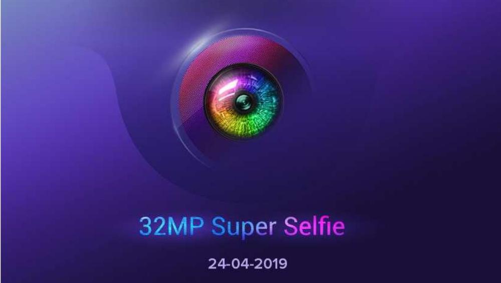 24 एप्रिलला लॉन्च होणार Redmi Y3 स्मार्टफोन, सेल्फी काढण्यासाठी मिळणार 34 MP कॅमेरा