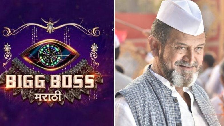 Bigg Boss Marathi Season 2: 'बिग बॉस'च्या यंदाच्या पर्वात स्पर्धकांना शहरी- ग्रामीण विभागाच्या जीवनाचा आनंद घेता घेणार?