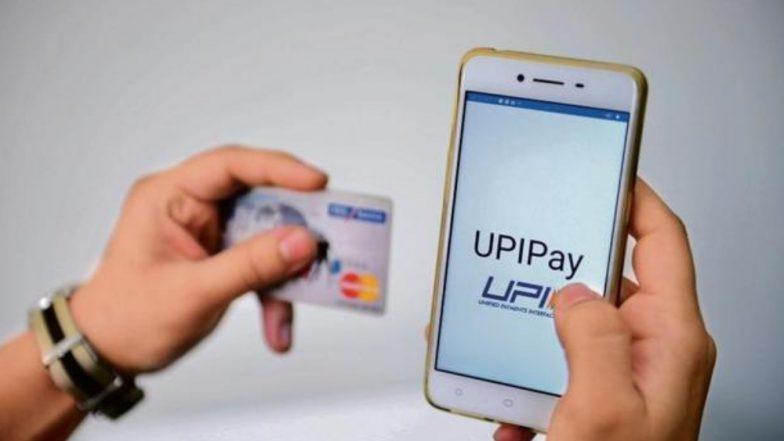 UPI च्या माध्यमातून पैसे पाठवताना 'या' पद्धतीने काळजी घ्या, नाहीतर फसवणूक होईल