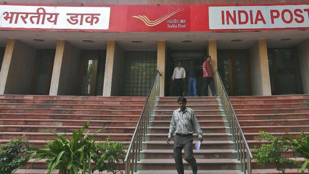 दहावी पास विद्यार्थ्यांसाठी खुशखबर! भारतीय टपाल विभागात 1735 पदांसाठी नोकरभरती
