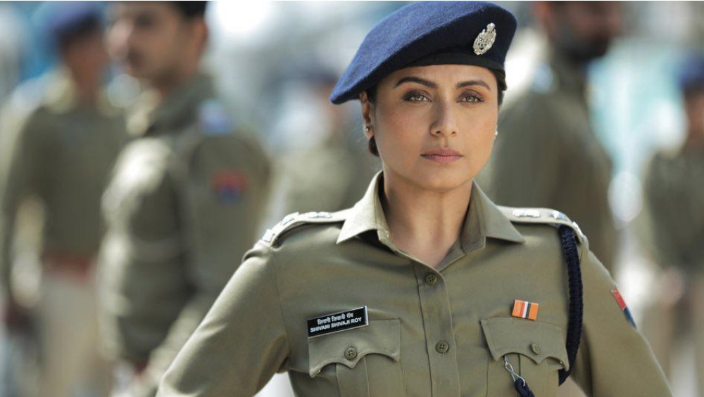 Mardaani 2 First Look: अभिनेत्री राणी मुखर्जी हिचा मर्दानी 2 चित्रपटातील पोलीस वर्दीतील लूक प्रेक्षकांच्या भेटीला