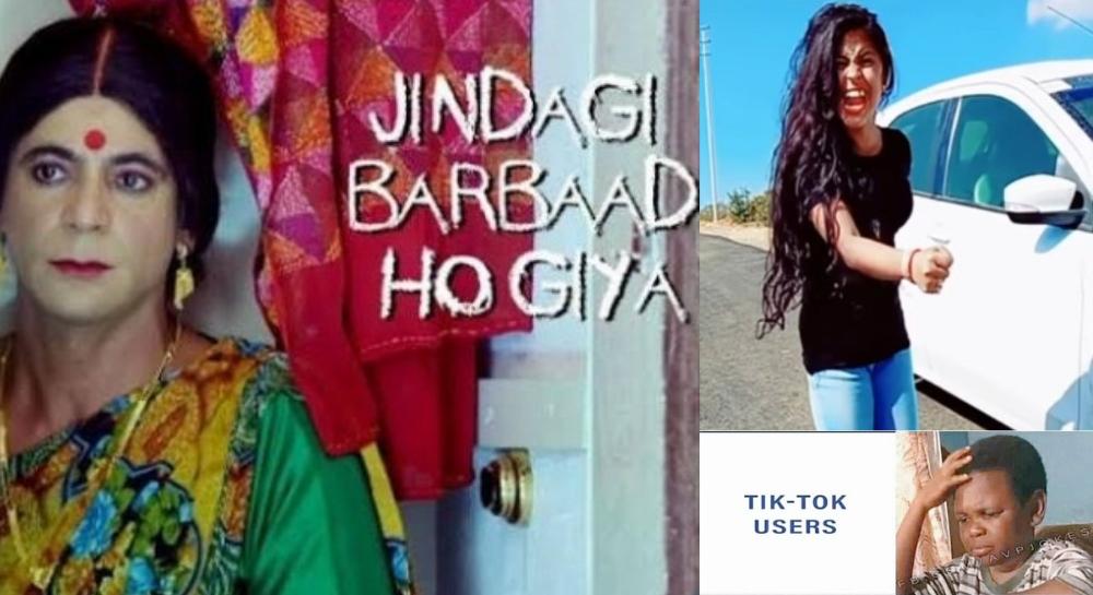 Tik Tok Ban In India: गूगल प्ले  स्टोअरवरून टिक टॉक ऍप हटवण्याच्या निर्णयावर नेटकऱ्यांनी उडवली खिल्ली, मिम्स व्हायरल