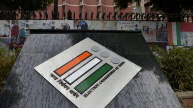 महाराष्ट्रात दुष्काळग्रस्तांच्या मदतीसाठी लोकसभा निवडणूक 2019 आचारसंहिता शिथिल