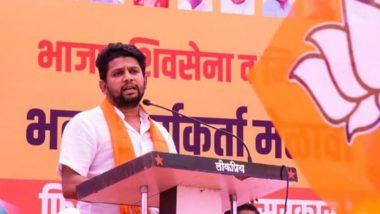 Lok Sabha Elections 2019: सुजय विखे यांच्या पत्नी निवडणुक लढवणार? भाजपकडून उमेदवारी अर्ज दाखल