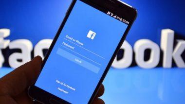 एप्रिल महिन्यानंतर 'या' स्मार्टफोनमध्ये फेसबुक चालणार नाही