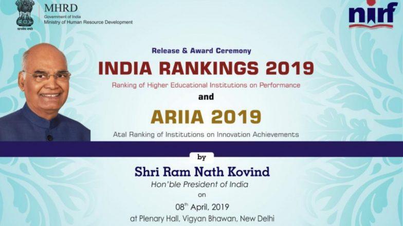 NIRF Ranking 2019: आज जाहीर होणार टॉप महाविद्यालयांची यादी, राष्ट्रपती रामनाथ कोविंद करणार घोषणा