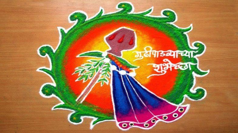 Gudi Padwa 2019: गुढीपाडव्यासाठी खास सोप्या रांगोळी, पाहा व्हिडिओ