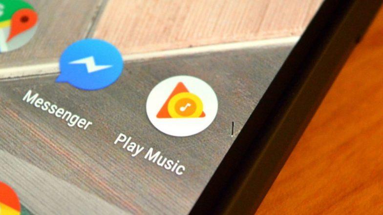गुगल कंपनी Google Play Artist Hub ही सेवा येत्या 30 एप्रिल पासून बंद करणार