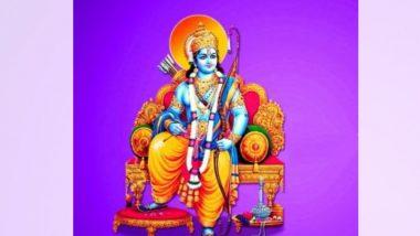 Ram Navami 2019: रामनवमीसाठी खास भगवान श्रीरामाची गाणी (Video)