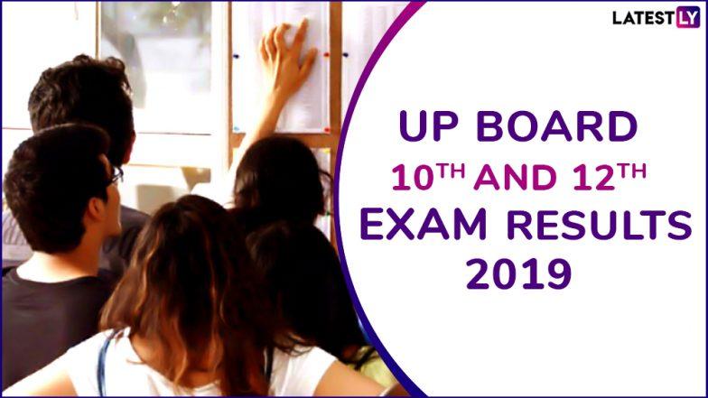 UP Board 12th and 10th Results 2019: युपी HSC आणि SSC परिक्षेचा निकाल उद्या जाहीर होणार, मेसेजद्वारे किंवा अॅपवर अशा पद्धतीने पाहा