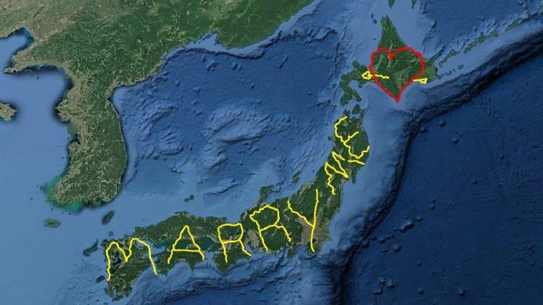 गर्लफ्रेंडला प्रपोज करण्यासाठी त्याने केला 6 महिने प्रवास; Google Earth च्या माध्यमातून केले हटके स्टाईलने प्रपोज (Viral Video)