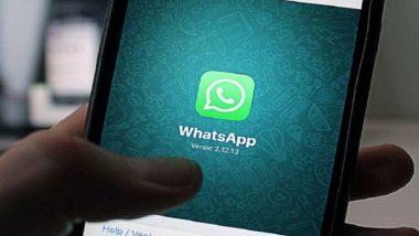 WhatsApp च्या नवीन Cashback फिचरचे भारतात टेस्टिंग सुरु; जाणून घ्या काय आहे खासियत