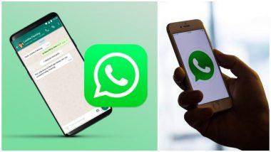 आताच काढून ठेवा, Whatsapp स्क्रिन शॉट घेणे लवकरच होणार बंद!