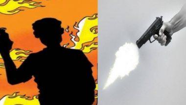 पुणे: सदाशिव पेठ येथील अॅसिड हल्ला, गोळीबार, आत्महत्या या तिहेरी प्रकरणाचा उलघडा; विनयभंगाची तक्रार केल्याने आरोपीचे कृत्य