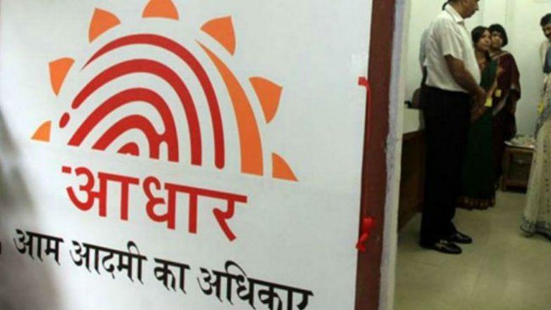 हैद्राबाद:  IT Grids कंपनीने चोरला 7.8 कोटी लोकांचा आधार डेटा, UIDAI ने दाखल केला गुन्हा