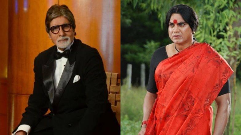 'अमिताभ बच्चन' दिसणार तृतीयपंथी च्या भूमिकेत? अक्षय कुमार, कियारा अडवाणी 'लक्ष्मी बॉम्ब'च्या निमित्ताने पुन्हा  एकत्र