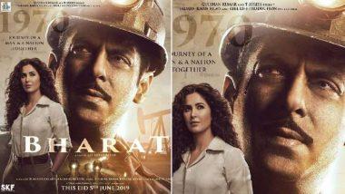 Bharat New Poster: सलमान खान आणि कतरिना कैफ यांची झलक असलेले 'भारत' सिनेमाचे नवे पोस्टर आऊट