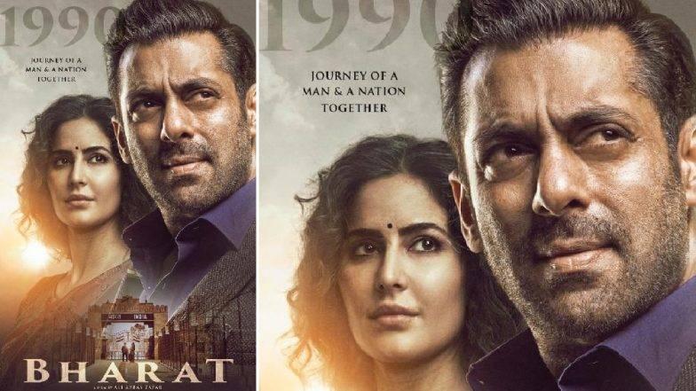 Bharat Poster: सलमान  खान  आणि कॅटरिना कैफ च्या 'इंटेन्स लूक' मधील 'भारत' सिनेमाचं नवं पोस्टर