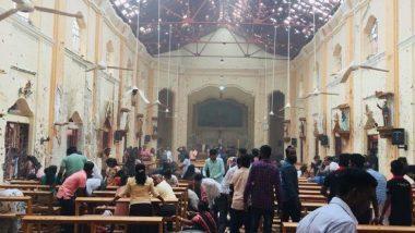 ईस्टर सणाच्या दिवशी श्रीलंकेमध्ये साखळी बॉम्बस्फोट; चर्च, हॉटेलमध्ये झालेल्या स्फोटात 99 जणांचा मृत्यू, तर 260 जखमी