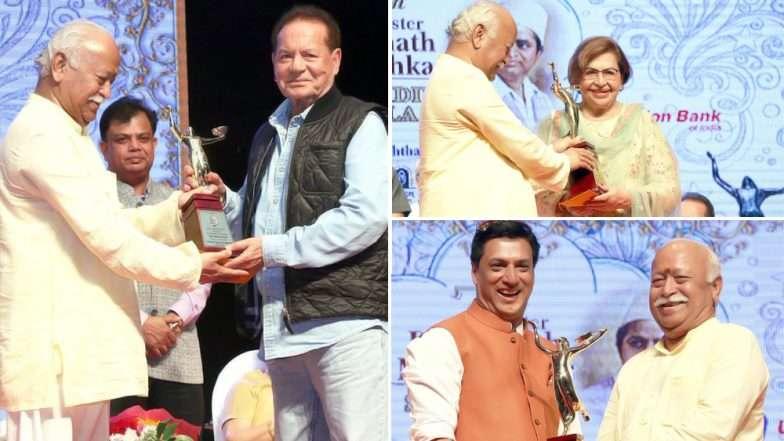 Master Deenanath Mangeshkar Award 2019: सलीम खान, हेलन, मधुर भांडारकर यांच्यासह कलाक्षेत्रात उल्लेखनीय कामगिरी करणार्यांचा 77व्या मास्टर दीनानाथ मंगेशकर पुरस्कार सोहळ्यात गौरव