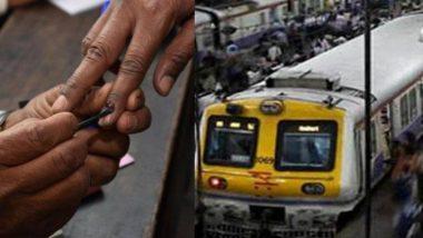 Lok Sabha Elections 2019:  निवडणूक कर्मचार्यांसाठी मुंबई मध्ये विरार -डहाणू रोड दरम्यान पश्चिम रेल्वे चालवणार विशेष ट्रेन