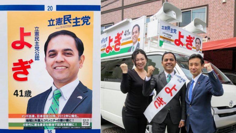 एदोगावा महापालिकेच्या निवडणूकीत पुण्याचे योगेंद्र पुराणिक; जपानच्या राजकारणात नशीब आजमवणारे पहिले भारतीय