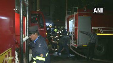 Mumbai Fire: माहिम येथील दुकानाला आग; आजच्या दिवसातील मुंबईतील आगीची दुसरी घटना