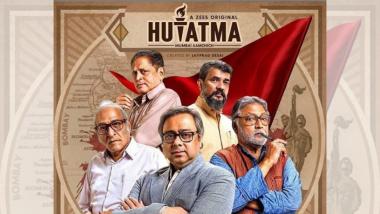 Hutatma: 'संयुक्त महाराष्ट्राच्या चळवळी'वर आधारित 'हुतात्मा' वेबसीरीज 1 मे पासून उलगडणार 'विद्युत' च्या संघर्षाची कहाणी