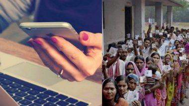 Lok Sabha Elections 2019: ऑनलाईन आणि SMS च्या माध्यमातून तुमचं मतदान केंद्र कसं पहाल?