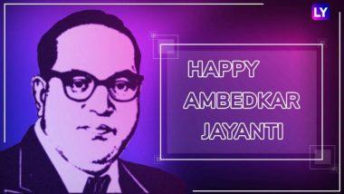 Dr Babasaheb Ambedkar Jayanti: डॉ. बाबासाहेब आंबेडकर यांना सांगितिक आदरांजली देणारी खास भीमगीतं